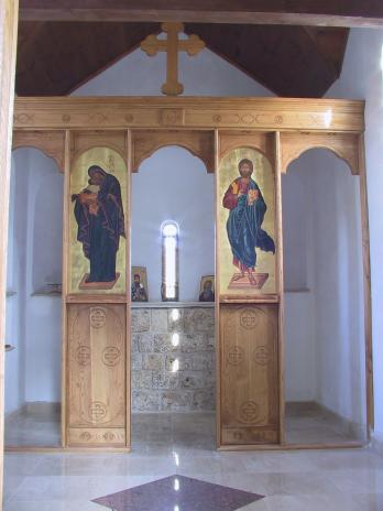 The interior of the Church of St Maximus the Confessor