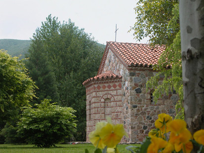 the chapel of Sts. Gregory Palamas and Elder Joseph the Hesychast
