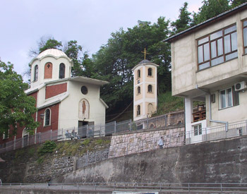 Orthodox Faculty of Theology St. Clement of Ohrid, Skopje